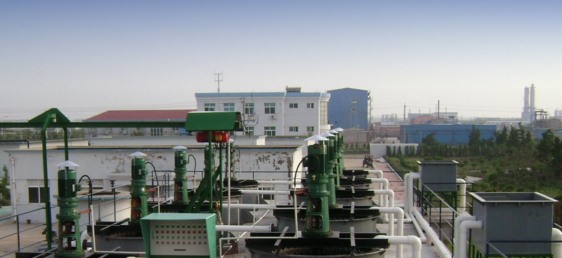 Industrial water treatment system